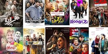 ۱۴ فیلم متقاضی اکران در نوروز/ شایسته: برخی فیلمها هنوز مجوز نگرفتهاند