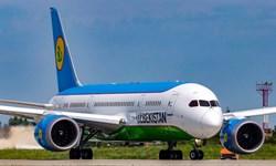 بازگشت 300  تبعه ازبک از روسیه با پرواز اختصاصی