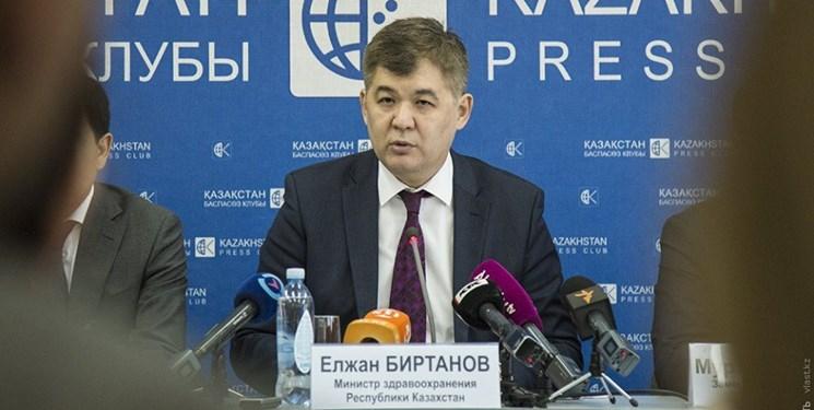 بهداشت،بازداشت،وزير،قزاقستان،اف،اتهام