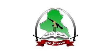 توئیت عبری سخنگوی نظامی جنبش «عصائب اهل الحق» عراق