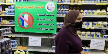 فرانسه نگران تجارت ۱۱۰ میلیارد دلاری با کشورهای اسلامی/ ۶ بخش در معرض تحریم فرانسویها توسط مسلمانان