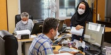ادارات خوزستان تا پایان هفته تعطیل نیستند/ حضور یکسوم کارکنان در ادارات شهرهای قرمز