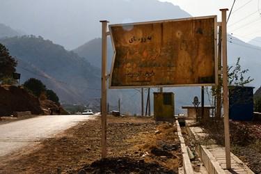 روستای دره بید در دهستان مشایخ قرار دارد و براساس سرشماری مرکز آمار ایران در سال ۱۳۸۵، جمعیت آن ۳۰۱ نفر (۵۶خانوار) بودهاست.