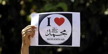 دادگاه حقوق بشر اروپا توهین به پیامبر اعظم(ص) را خلاف قانون اعلام کرد