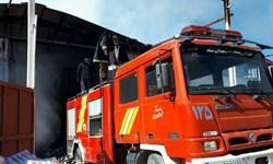 مهار آتش سوزی انبارهای اداره اموال تملیکی در ارومیه/ اطفای حریق ۳ ساعت طول کشید