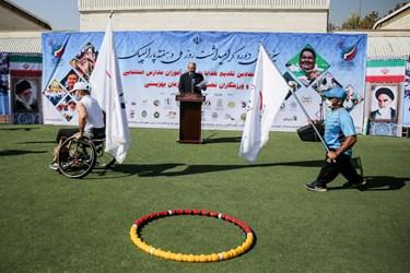 اجرای حرکات نمایشی  ورزشکاران پارالمپیک در سیزدهمین دوره گرامیداشت روز ملی و هفته پارالمپیک