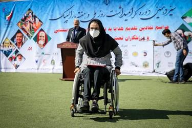 زهرا نعمتی قهرمان تیروکمان کشور در سیزدهمین دوره گرامیداشت روز ملی و هفته پارالمپیک