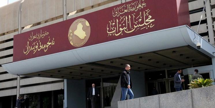 پارلمان،عراق،نتايج،دولت،تحقيقات،كميسيون،گزارش،سليماني،ترور،بغداد
