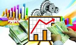 ارائه تسهیلات بانکی 972 میلیارد ریالی برای رونق تولید در قم