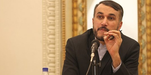 امیرعبداللهیان: دنیای اسلام و مقاومت فلسطین اجازه تصرف و الحاق کرانه باختری را نخواهد داد