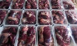جریمه 100 هزار دلاری بزرگترین شرکت تولید گوشت جهان به خاطر نقض قوانین کرونا