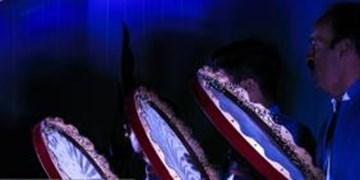برگزاری سیزدهمین جشنواره نواحی موسیقی بدون تماشاگر!