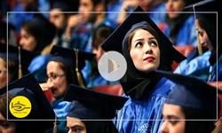سرخط فارس  تور استرالیاییها برای نخبگان ایرانی