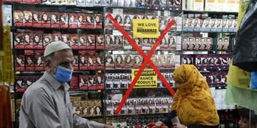 تصاویر| فروشگاههای پاکستان کالاهای فرانسوی را تحریم کردند