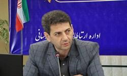بیش از ۱۳ هزار متقاضی مسکن ملی در استان اصفهان تایید نهایی شدند