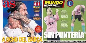 8 امتیاز اختلاف رئال و بارسا ؛ داور و نتو مانع پیروزی بارسلونا شدند / نگاهی به مطبوعات اسپانیا