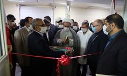 افتتاح خط تولید جدید در شرکت صنایع غذایی مینوی شرق زاهدان