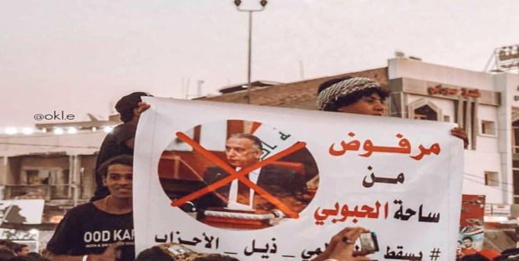 13990811000896 Test PhotoN - مصطفی الکاظمی با بحرانهای چندوجهی عراق چه خواهد کرد؟