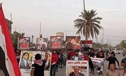 بازگشت اعتراضات خیابانی به بغداد و برخی دیگر از استانهای عراق