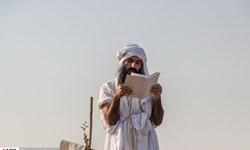 مراسم عید دهوا حنینا منداییان در اهواز