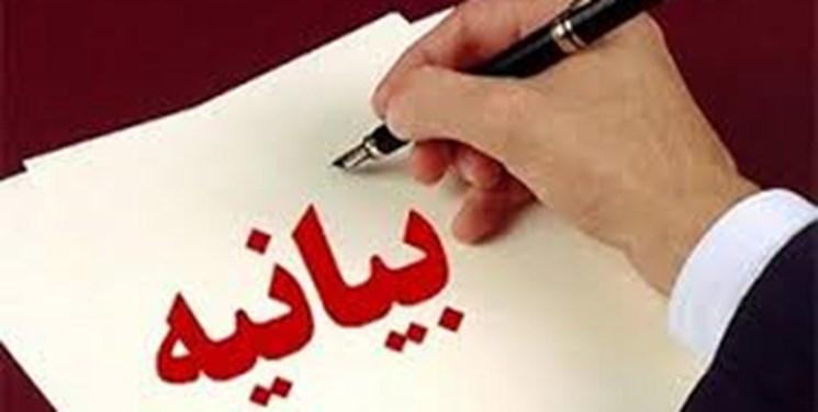 اعلام حمایت انجمن اسلامی معلمان زنجان از تغییر مدیرکل آموزش و پرورش
