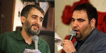 لغو جشنهای میلاد پیامبر(ص) در تهران  و مشهد