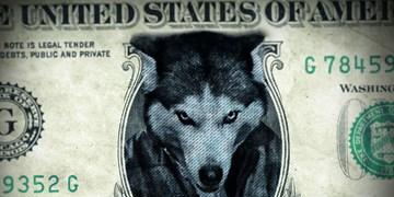 مستند «رویای آمریکایی» تولید شد+ فیلم