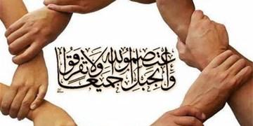 کنفرانس بینالمللی وحدت اسلامی با رونمایی از «ویکی وحدت» به کار خود پایان داد