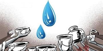 رنج اهالی بیدخونی سیسخت روی گنج آب!/مسوولانی که صدای مردم را نمیشنوند+سند