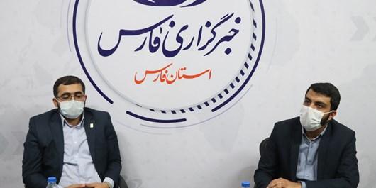 ۱۳ آبان تجلی تمامیت ارضی ایران