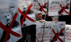 تجمع بزرگ مردم غزه در محکومیت بیانیه بالفور