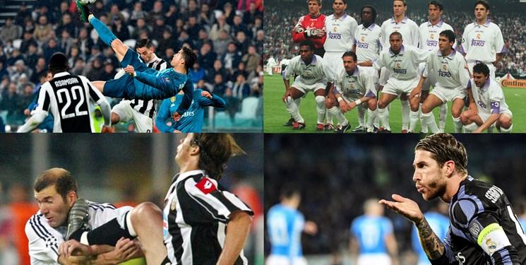 خاطرهانگیزترین بازیهای رئال مادرید با تیمهای ایتالیایی؛ از برگردان رونالدو تا فینال کاردیف+فیلم