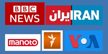 چرا رسانههای فارسیزبان خارجی قابل اعتماد نیستند؟