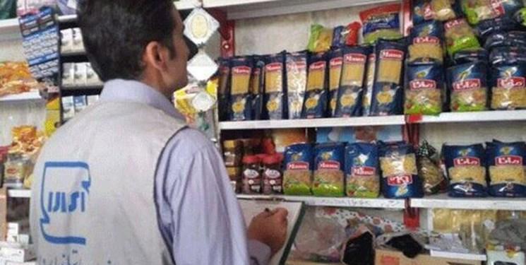 بیش از ۵۵۰۰ بازرسی استاندارد از بازار کرمانشاه