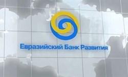 کمک 50 میلیون دلاری بانک توسعه اوراسیا به بودجه تاجیکستان