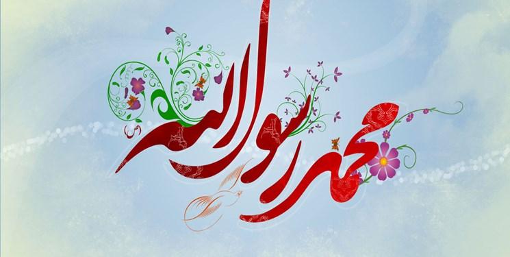 ویژهبرنامه موکب خادمالرسول(ص) در تهران برگزار میشود