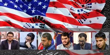 میزگرد «13 آبان در آستانه فروپاشی شیطان» | آمریکای خوب و بد نداریم/سیاستهای ترامپ و بایدن علیه ایران مشترک است