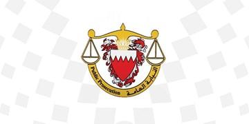دادگاه جنایی بحرین 51 فرد را به اتهام تاسیس گروه تروریستی محکوم کرد
