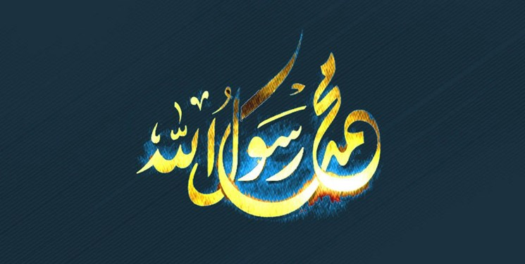 چرا به ساحت نبی مکرم اسلام اهانت میکنند؟