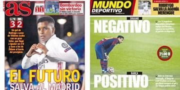 آیندگان رئال، زیدان را نجات دادند؛ تیتر جالب موندو برای بارسا با استفاده از کرونا / نگاهی به مطبوعات اسپانیا