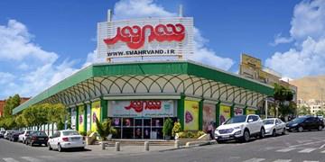 تشریح اقدامات فروشگاه های شهروند در سال1400/ افتتاح 600 شعبه جدید