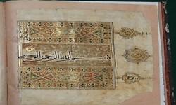 6 جلد قرآن نفیس از خراسان رضوی در فهرست آثار ملی ایران ثبت شد