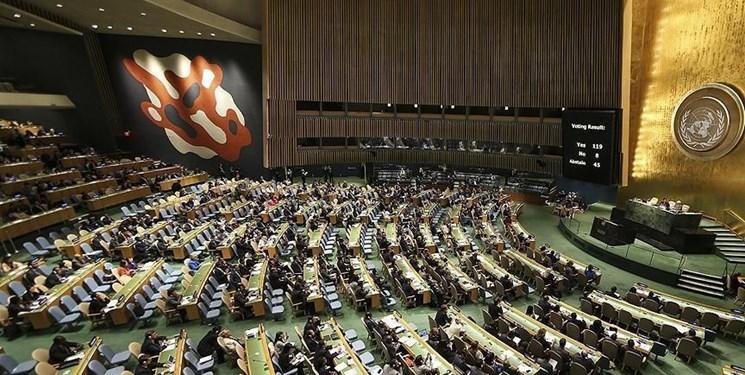 مجمع عمومی سازمان ملل بار دیگر خواستار آزادسازی جولان اشغالی شد