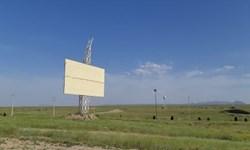 سنددار شدن 20 هزار و 80 هکتار از اراضی ملی در مراغه