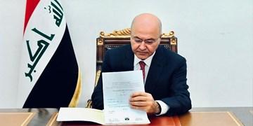 با تأیید رئیس جمهور؛ قانون جدید انتخابات عراق تصویب شد