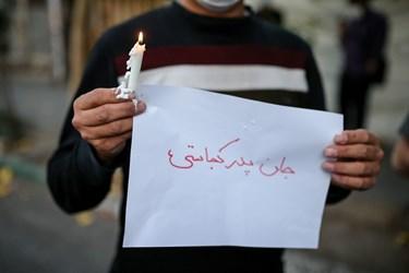 پیامهای همدردی مردم ایران در مراسم  سومین روز شهادت دانشجویان دانشگاه کابل