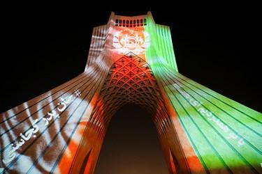 اجرای نورپردازی برج آزادی برای ابراز همدردی با مردم افغانستان