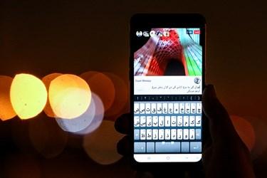 تعدادی از افغانستانی هایی که در میدان آزادی حاضر بودند با تلفن همراه خود نورپردازی برج آزادی را به صورت زنده در شبکه های اجتماعی به اشتراک میگذارند.