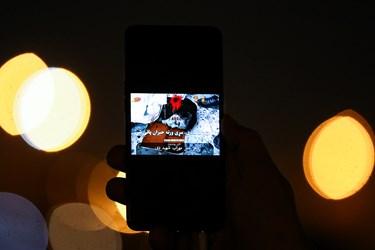تصویری از شهدای حادثه تروریستی کابل بر روی تلفن همراه یکی از افغانستانی های حاضر در برج آزادی