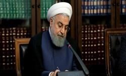 روحانی در پیامی درگذشت امام جمعه اهل سنت ارومیه را تسلیت گفت